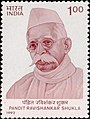 Ravishankar Shukla 1992 stamp of India.jpg