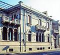 Reggio calabria palazzo spinelli.jpg