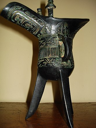 Jue (vessel) - Image: Reproduction Jue