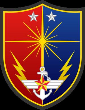 Republic of Korea Defense Communications Command's Insignia.png