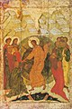 Resurrection of Jesus icon1.jpg