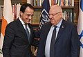 Reuven Rivlin at a meeting with Nikos Christodoulides, March 2018 (5835).jpg
