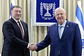 Reuven Rivlin received the credentials of new ambassadors (1604).jpg