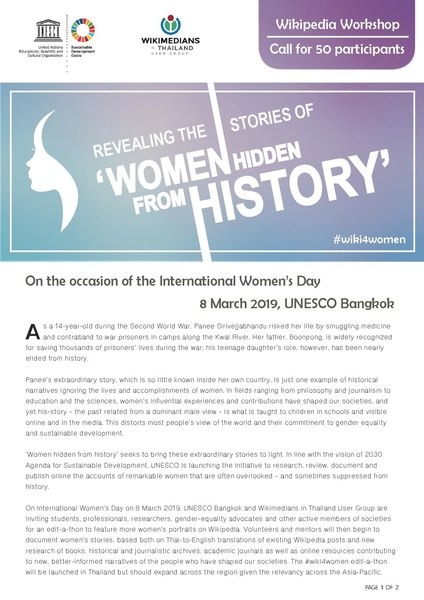 File:Revealing the Stories of Women Hidden from History.pdf