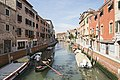 Rio dei Carmini (Venice).jpg