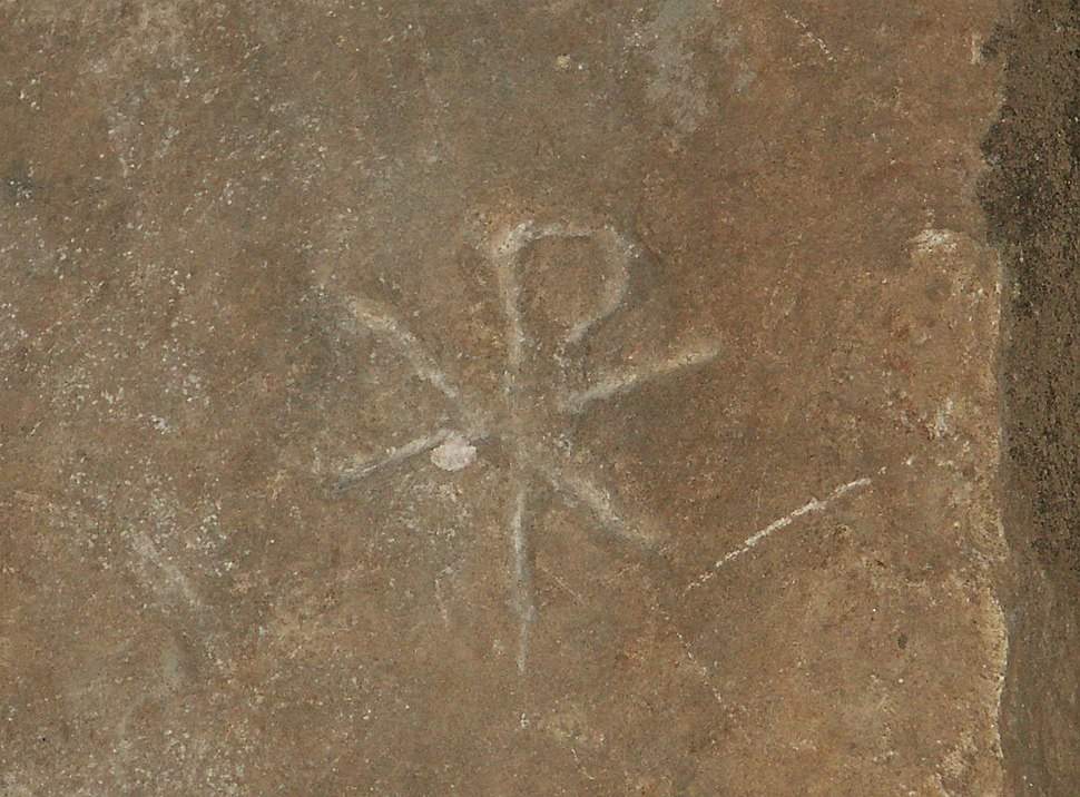 "Rom, Calixtus-Katakomben, Steintafel mit Christussymbol ""Chi Rho"""