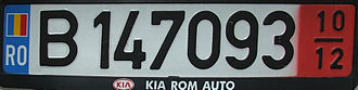 Vehicle registration plates of Romania - Temporary plate from Bucharest