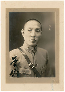 Rong Zhen Chinese Army general