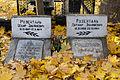 Rosenthal tomb.jpg