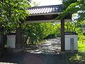 Ruins of Ichinomiya Castle (Chiba).JPG