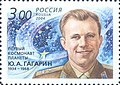 Rus Stamp GSS-Gagarin-2004.jpg