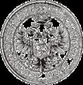 Russian coa 1605 lzhe.png