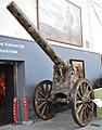 Russisch 152mm kanon (6-дюймовая осадная пушка образца 1904 года).JPG