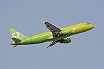 S7 Airlines, Airbus A320-200, VQ-BPN NRT (47519360532).jpg