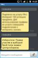 SC20140322-113747.png