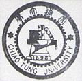 SJTU emblem 1940.jpg