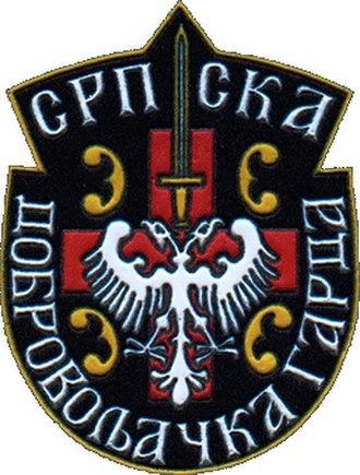 Serb Volunteer Guard - Serb Volunteer Guard (Srpska dobrovoljačka garda) official logo