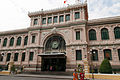 Saigon Central Post Office 2014.jpg
