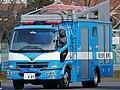 Saitama-policerescue.jpg