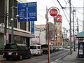 Saitama Route 70, 185 and Japanese Route 299 at Hanno.JPG
