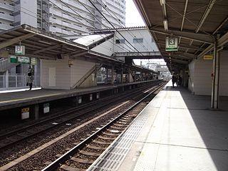 Sakaihigashi Station Railway station in Sakai, Japan