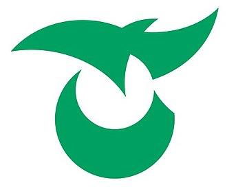 Saku, Nagano - Image: Saku Nagano chapter