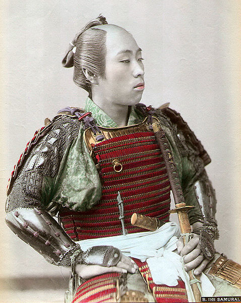 File:Samurai hand colored c1890.jpg