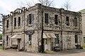 San augustine county tx former jail.jpg