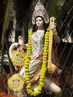 Saraswati with Vitarka Mudra