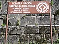 Sarmizegetusa Regia 2011 - West Gate UNESCO Sign.jpg