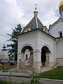 SavMon ChurchNativityTheotokos Entrance.JPG