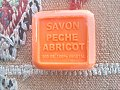 Savon artisanal naturel - Natural handmade soap - صابون طبيعي.jpg