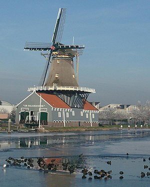 """Sawmill - """"De Salamander"""" a wind driven sawmill in Leidschendam, The Netherlands. Built in 1792, it was used until 1953, when it fell into disrepair. It was fully restored in 1989."""
