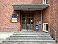 Schule Bunatwiete 20 in Hamburg-Harburg (3).JPG