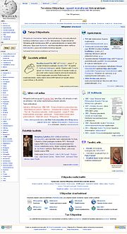 Screenshot-finnish-wikipedia.jpg