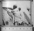 Second Zhili–Fengtian War6.jpg