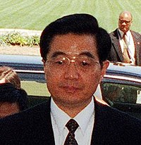 Secretary of Defense Donald H. Rumsfeld (left) escorts Vice President Hu Jintao, of China, through an honor cordon and into the Pentagon on May 1, 2002 (cropped).jpg
