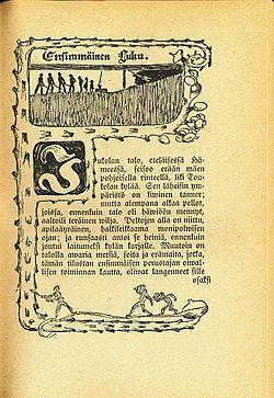 eroottinen runo miehelle nurmijärvi