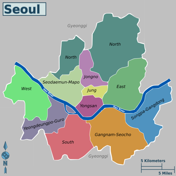 Seoul Travel guide at Wikivoyage
