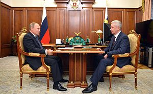 Sergey Sobyanin - Sobyanin and Vladimir Putin in working meeting, 26 October 2015