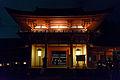 Setsubun Mantoro Festival 20150203 02.jpg