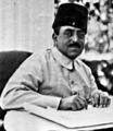 Shah-Amanullah-Khan.png