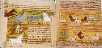 "Veterinary medicine - ""Shalihotra"" manuscript pages"