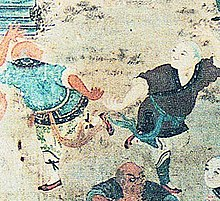 Chinese Martial Arts Wikipedia