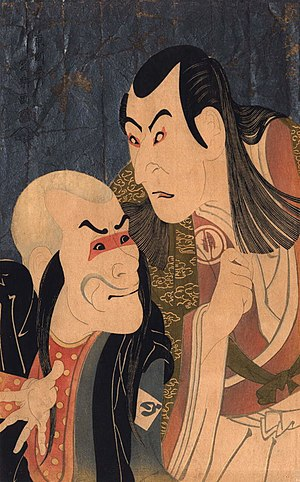 Yakusha-e - Sharaku; The Kabuki actors Bando Zenji (on the left, in the role of Benkei) and Sawamura Yodogoro II (on the right, as Yoshitsune), in the play Yoshitsune Senbon Zakura (Yoshitsune of the Thousand Cherry-Trees); 1794, fifth month.