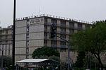 המרכז הרפואי שערי צדק