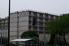 Share-Tzedek Hospital Star of David (2444860043).jpg