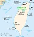 Shei-PA-Naional-Park-Map-Taiwan.png