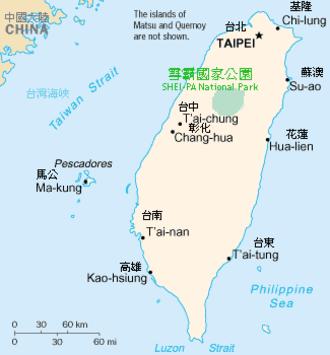Shei-Pa National Park - Image: Shei PA Naional Park Map Taiwan
