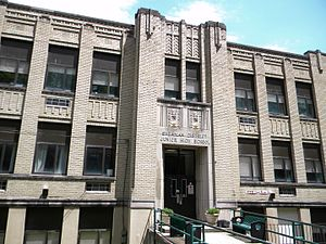 National Register of Historic Places listings in Boone County, West Virginia - Image: Sherman Middle School